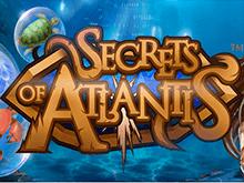 Гаминатор Тайны Атлантиды играть на официальном сайте