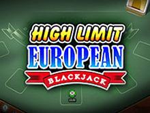 Европейский Блэкджек Высокие Лимиты онлайн на деньги