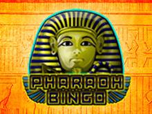 Онлайн-автоматы Фараон Бинго с бонусом