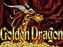 Золотой Дракон — автомат для легкого получения джекпота в рублях