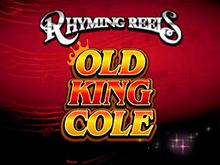 На бонус платно Старый Король Коул в Вулкан казино