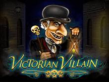 Играйте на рубли в автомат Викторианский Злодей в казино Вулкан